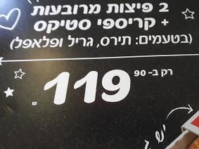 Getijde119 (65)